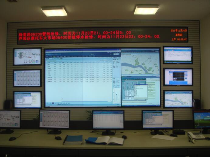 株洲市自来水公司生产调度系统